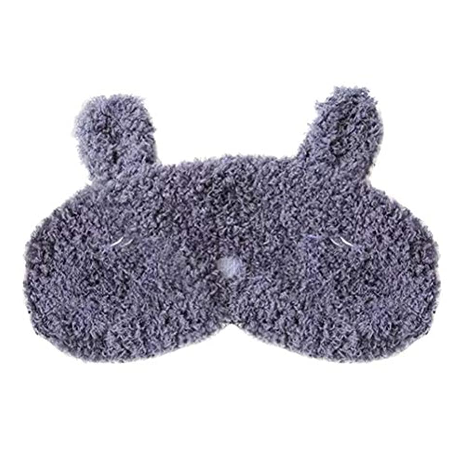 殺人者サンドイッチ試すHealifty かわいいアイマスクアイシェッドカーネーションアイマスクウサギのキャットアイパッチ(睡眠ニップ(ネイビー)
