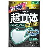 (日本製 PM2.5対応)超立体マスク ウィルスガード Ag+フィルタ抗菌 大きめサイズ 3+1枚入(unicharm)