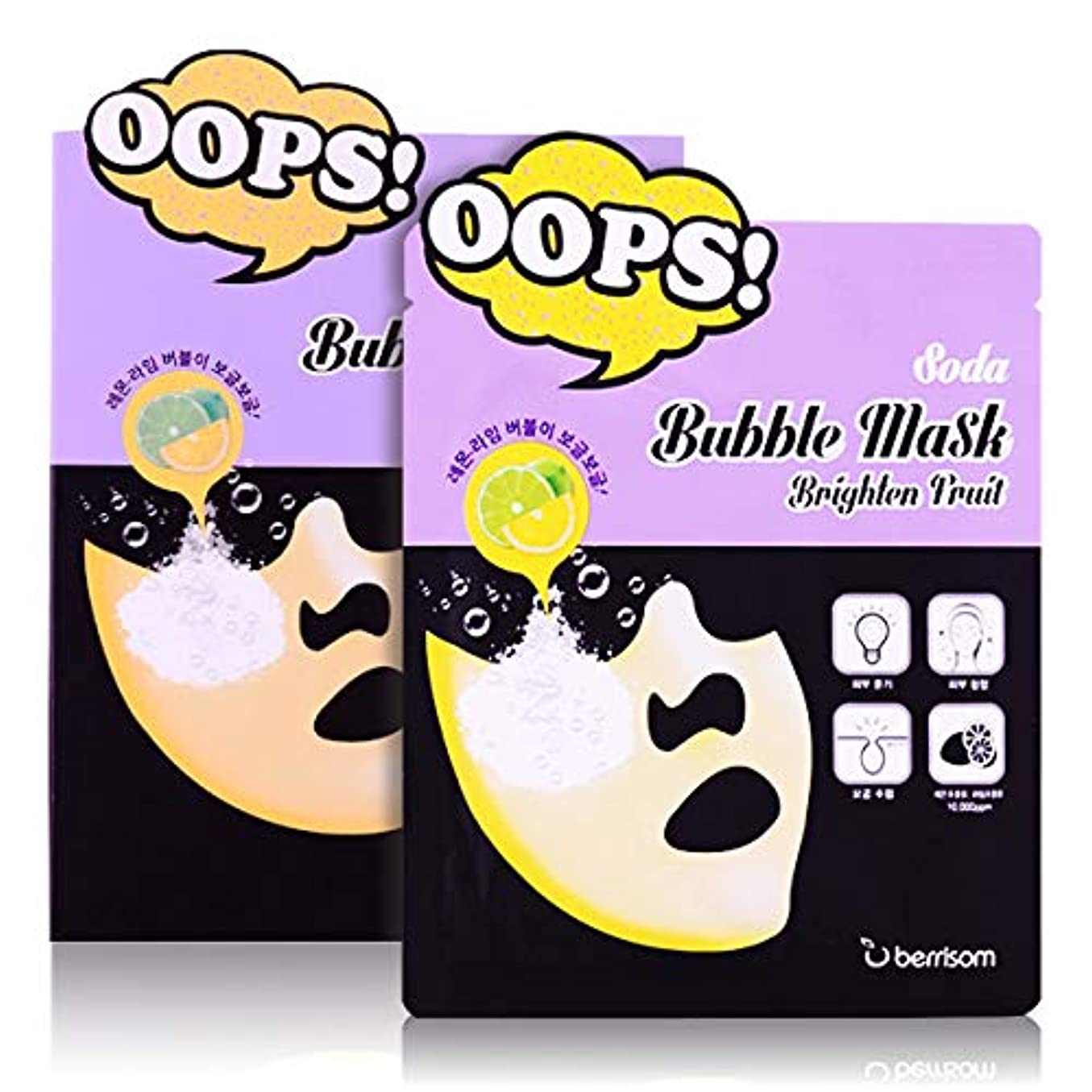 水差し引き付ける弾性ベリソム[Berrisom] ソーダバブルマスクブライトニングフルーツ18mlx5P / Soda Bubble Mask Brighten Fruit