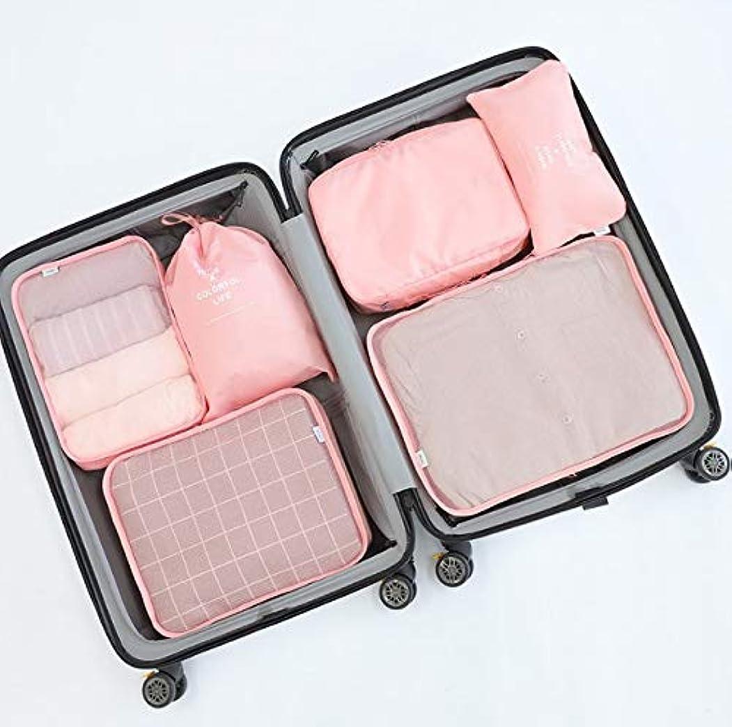 オプションクール正午化粧バッグ、旅行収納バッグ6個セット、ポータブル大容量荷物防水服サブパッケージ、男性と女性のウォッシュバッグ (Color : ピンク)
