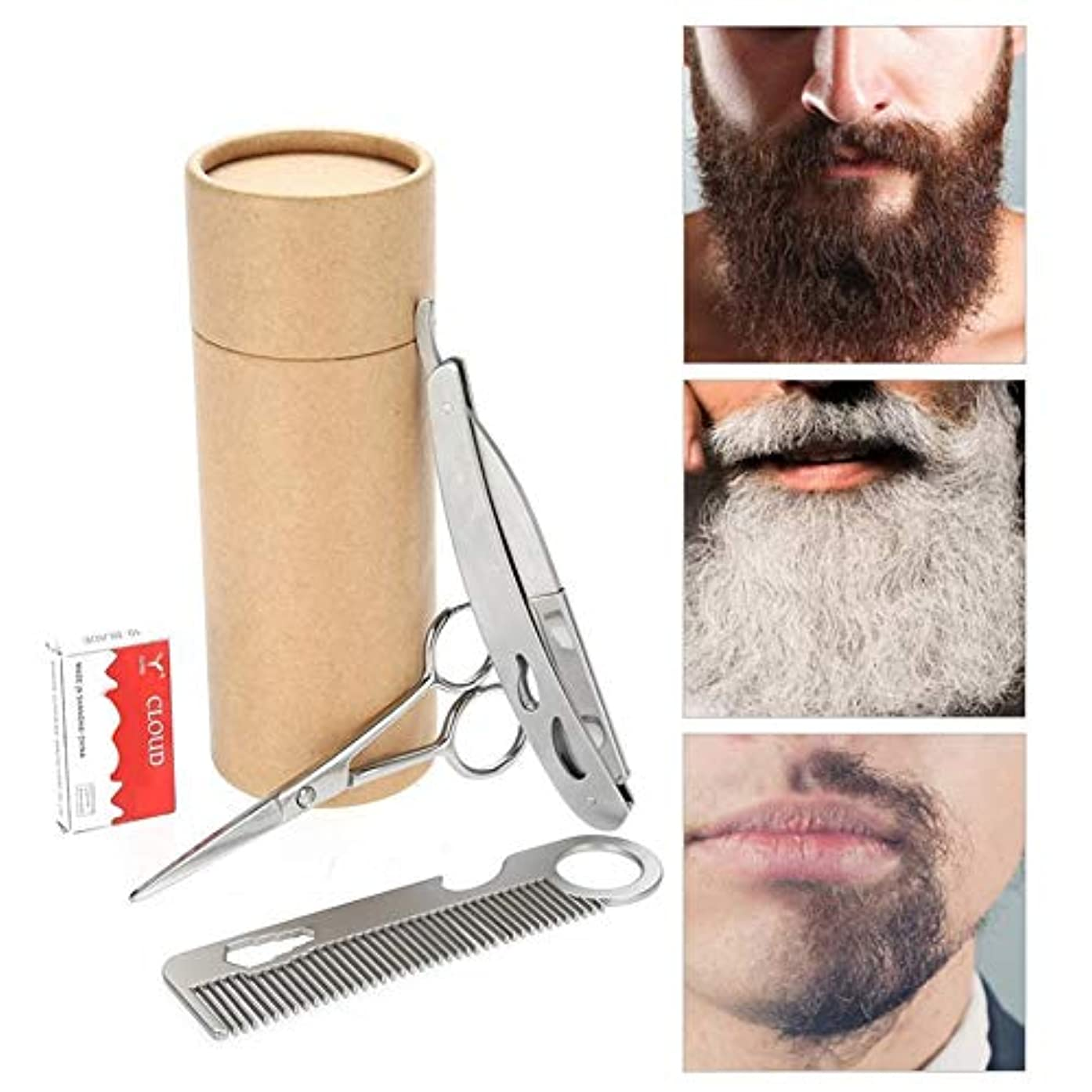 イーウェル外交官公平な1セット髭剃り顔ヘアケアツール男性ひげブラシ櫛キット男性口ひげグルーミングシェービング保湿男性ひげケアツール