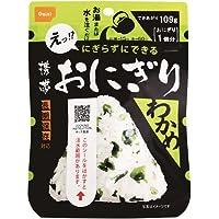 尾西食品 携帯おにぎり わかめ (長期保存対応)×15個