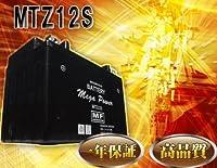 バイク バッテリー SILVER WING GT600 型式 EBL-PF02 一年保証 MTZ12S 密閉式