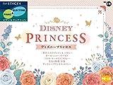 STAGEA ピアノ&エレクトーン Vol.19 (中級~上級) ディズニープリンセス