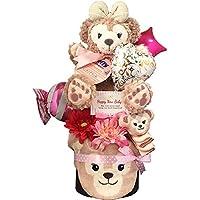 おむつケーキ シェリーメイ 出産祝い 女の子 2段 2101(1歳のお誕生日プレゼント)