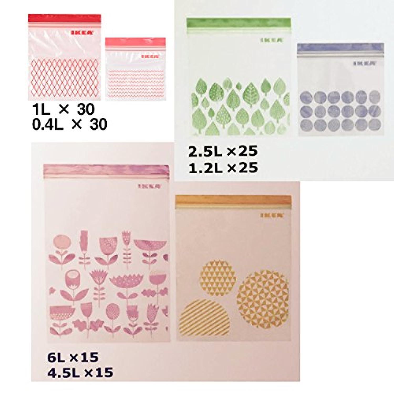 IKEA(イケア) 【セット品】 イースタッド ISTAD プラスチック袋 6サイズ 3箱セット (レッド/60p ブルー/キミドリ50p パープル/黄30p ) 【チャック ジッパー付】