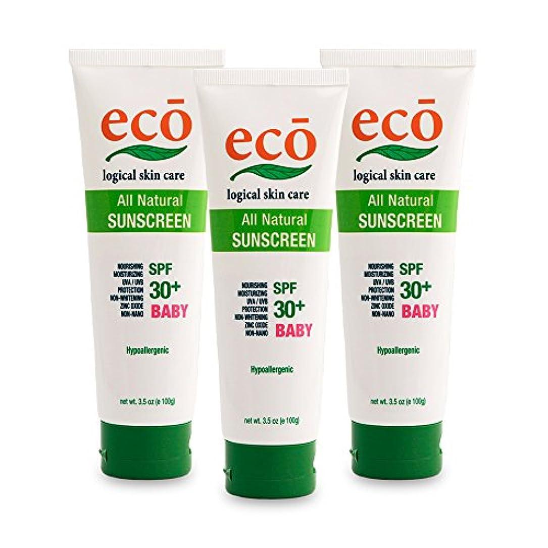 はさみタイトル湿度エコロジカルスキンケアサンスクリーン ベビー3本セット