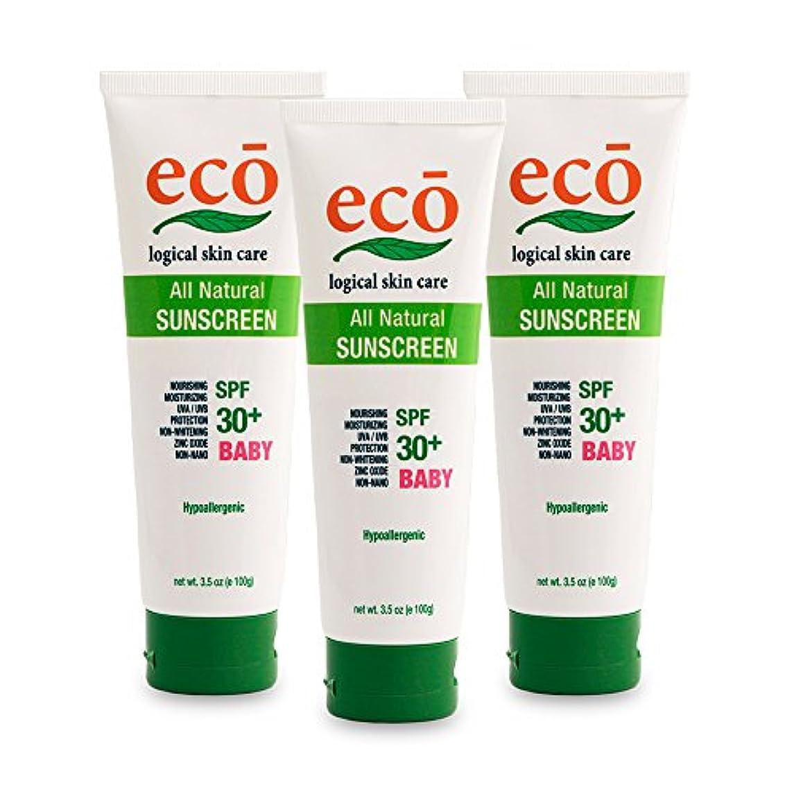 懲戒これら保護エコロジカルスキンケアサンスクリーン ベビー3本セット