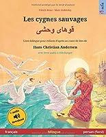 Les cygnes sauvages (français – persan (farsi)): Livre bilingue pour enfants d'après un conte de fées de Hans Christian Andersen, avec livre audio à télécharger