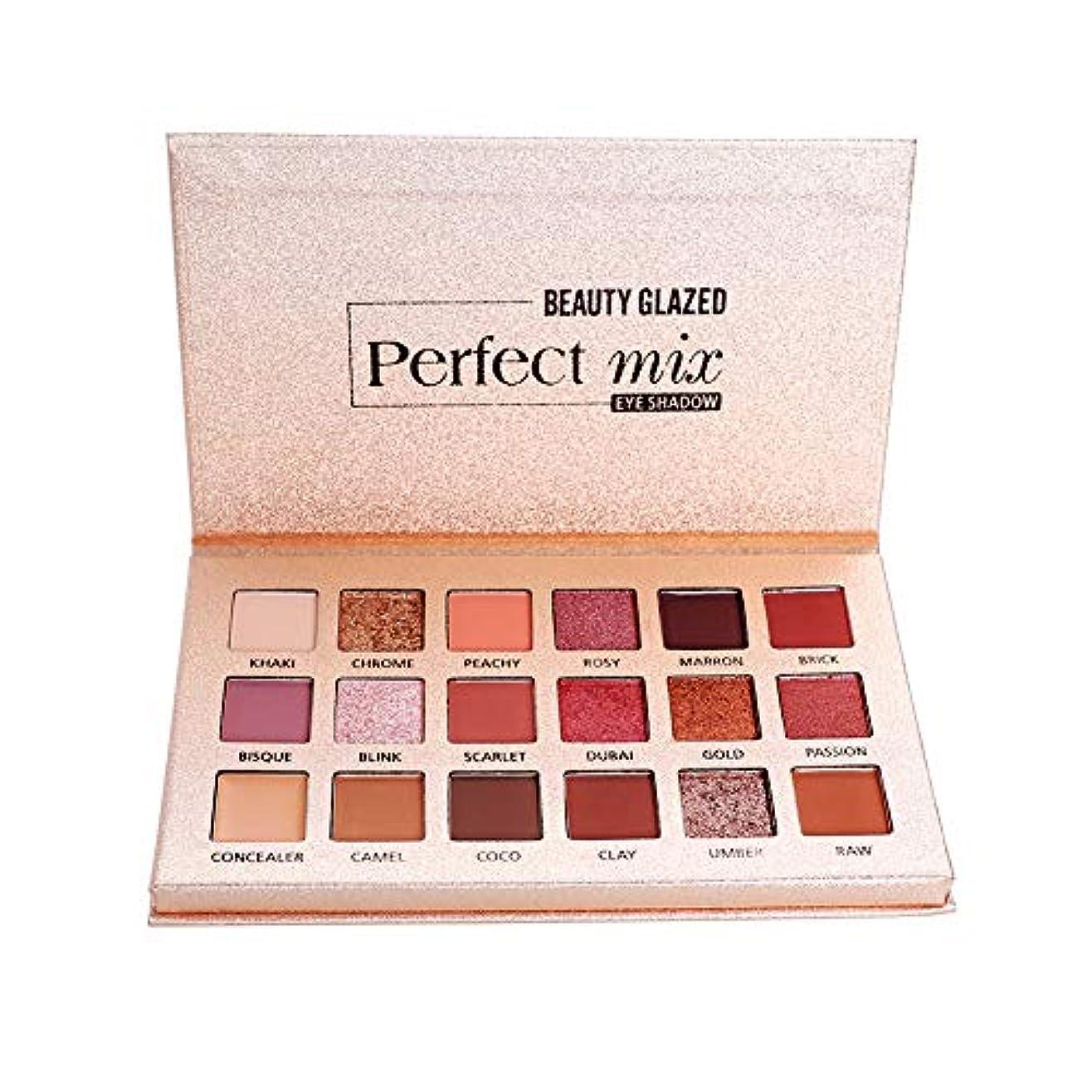 インフルエンザ怪物配送Blue-Art 18 Color Glitter Matte Eyeshadow Palette Makeup Glitter Pigment Smoky Eyeshadow Palette Waterproof Cosmetics...