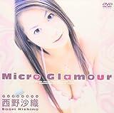 Micro Grammar [DVD]