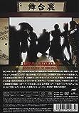 ウラビデオII [DVD] 画像