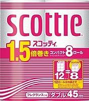 日本製紙クレシア:スコッティ 1.5倍巻きコンパクト 8ロールダブル45m×8パック 10001054