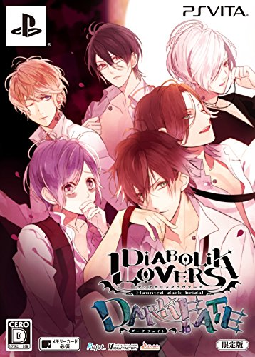 DIABOLIK LOVERS DARK FATE 限定版 - PS Vitaの詳細を見る