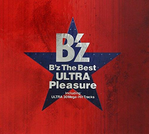 B'zのシングル「今夜月の見える丘に」の歌詞の意味とは?(PV動画あり)の画像