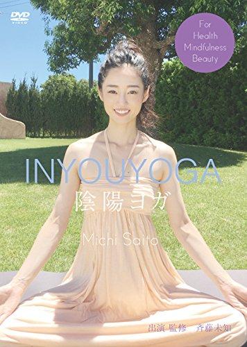 陰陽ヨガ inyouyoga / For ヘルス マインドフルネス ビューティー 斉藤未知
