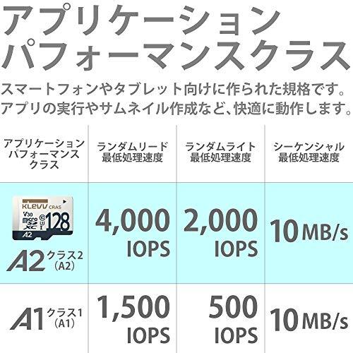 『KLEVV microSDXC 128GB UHS-I U3 V30 A2 読込:100MB/s 書込:80MB/s (最大) Nintendo Switch 動作確認済 K128GUSD6U3-CA』の4枚目の画像