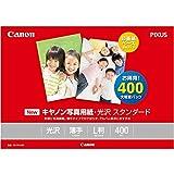 キャノン 写真用紙・光沢 スタンダード L判 400枚 0863C003