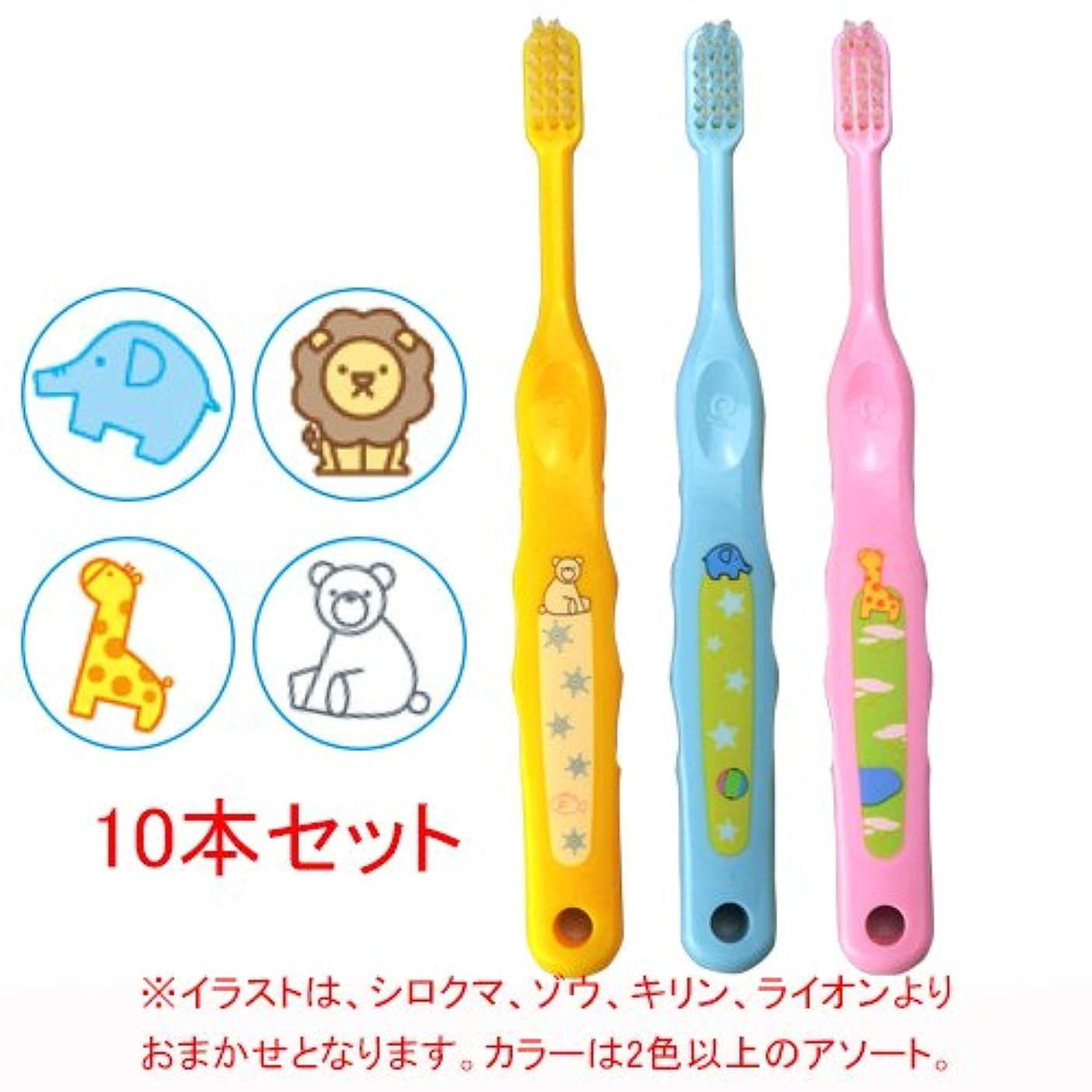 カップ分数材料Ciメディカル Ci なまえ歯ブラシ 503 (やわらかめ) (乳児~小学生向)10本