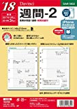 レイメイ藤井 ダヴィンチ 手帳用リフィル 2018年 12月始まり ウィークリー A5 DAR1802