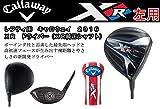 Callaway キャロウェイ レフティ XR16 ドライバー 日本仕様 XRカーボンシャフト (左利き用受注生産モデル) (ロフト角(10.5度), FLEX-R)