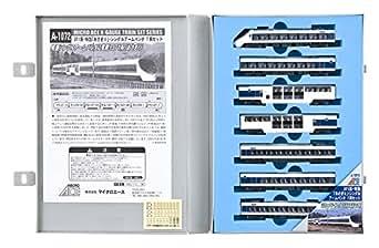 マイクロエース Nゲージ 371系 特急「あさぎり」シングルアームパンタ 7両セット A1072 鉄道模型 電車