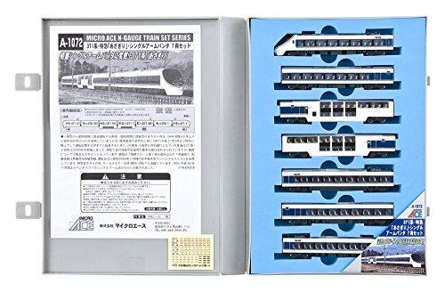 Nゲージ A1072 371系特急「あさぎり」シングルアームパンタ 7両セット