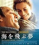 海を飛ぶ夢 Blu-ray[Blu-ray/ブルーレイ]
