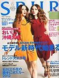 SPUR (シュプール) 2012年 06月号 [雑誌]