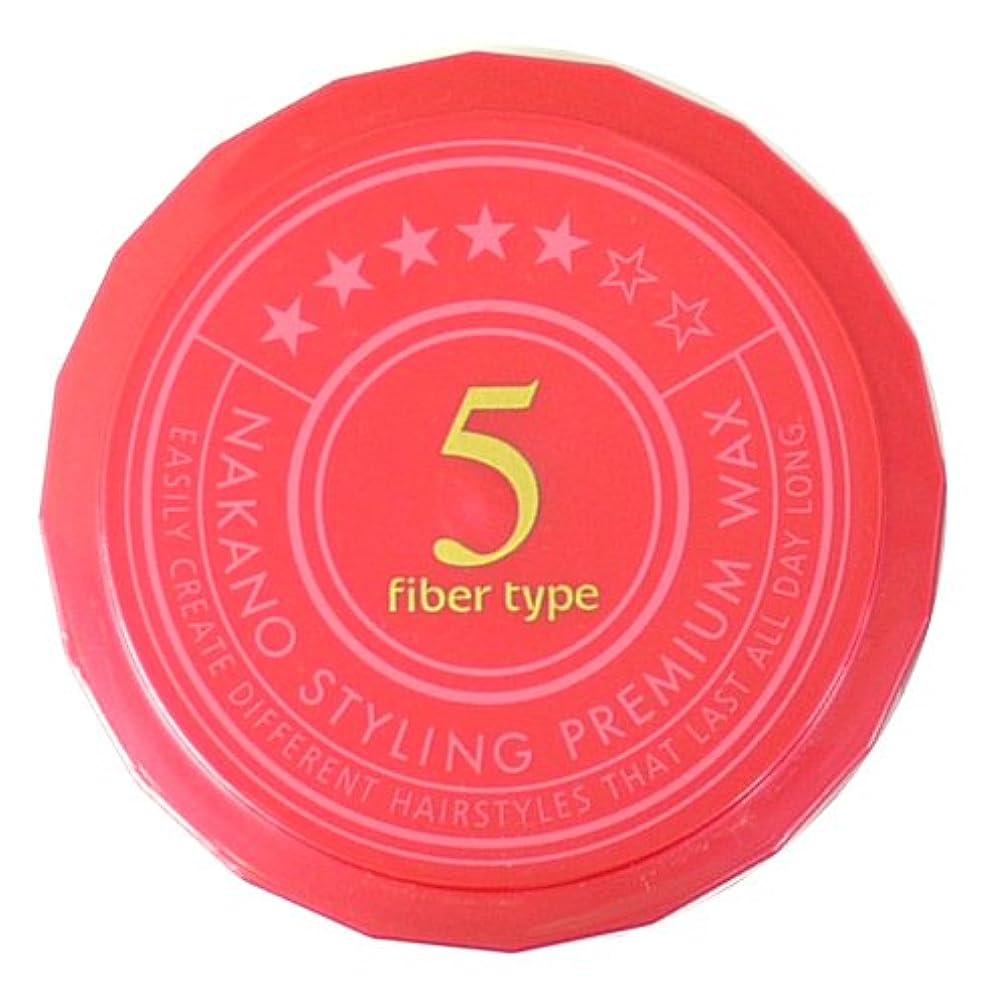 流行財団皿ナカノ スタイリングプレミアムワックス 5スーパーハード 60g