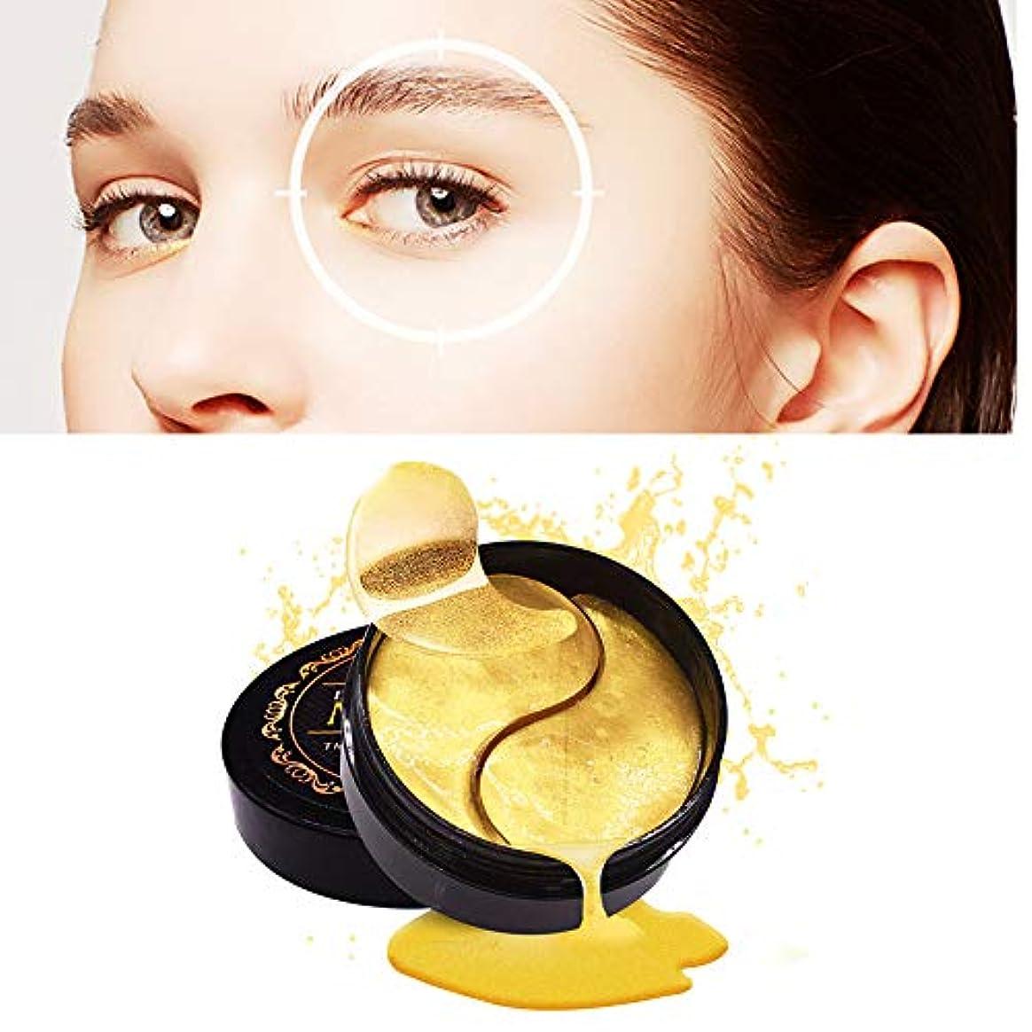 カストディアンオプショナル忌避剤24K ゴールドアイマスク、アンチリンクルトリートメントゴールドパウダージェルコラーゲンアイマスク、パフィーアイ用アイマスク、ハイドレーティング60PCS