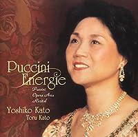 Puccini Energie-Puccini Opera Aria Recital-
