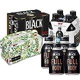 UCC BLACK無糖 発売25周年飲み比べセット