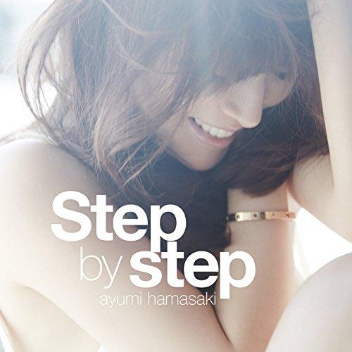 浜崎あゆみ【Step by step】歌詞の意味を徹底解説!たった「一歩」だけど大きな意味がある?の画像