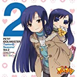 PETIT IDOLM@STER Twelve Seasons! Vol.2