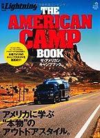 別冊Lightning86 THE AMERICAN CAMP BOOK(ザ・アメリカンキャンプブック) (エイムック 1962 別冊Lightning vol. 86)