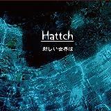 まどろみの中で-Hattch