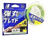 メジャークラフト ライン 弾丸ブレイド 4本編み 単色 DB4-200/0.6GR グリーン 200M/0.6
