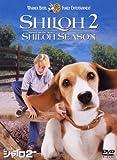 ビーグル犬 シャイロ2 特別版 [DVD]