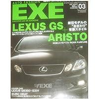af EXE (オートファッションエグゼ) 2006年 03月号