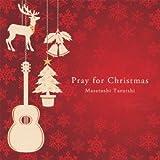 Pray for Christmas~聖夜へいざなうギターの調べ~ 画像