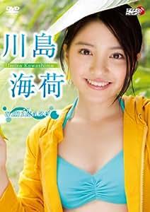 川島海荷 umikaze [DVD]