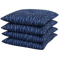 綿つむぎ座布団 ブルー4枚組 「中わた たっぷり1kg」 55x59cm(銘仙判) 国産品