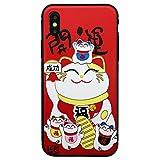 ラッキー防水iphone 4ケース - Best Reviews Guide