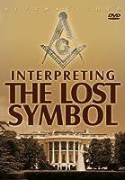 Interpreting the Lost Symbol [DVD] [Import]