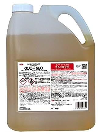 横浜油脂工業 超強力油脂洗浄剤 グリラーNEO アルカリ性 4kg
