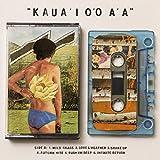 Kaua'i O'o A'a [12 inch Analog]