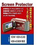 【2枚セット】SONY HDR-AS300専用/AS300R専用 AR液晶保護フィルム(ARコート指紋防止機能付)