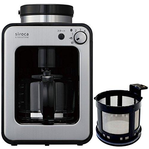 シロカ 全自動コーヒーメーカー ガラスサーバー シルバー 特別セット SC-A121SS-TMF