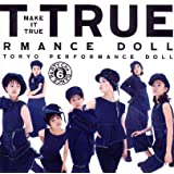 MAKE IT TRUE 〜Cha-DANCE Party Vol.6